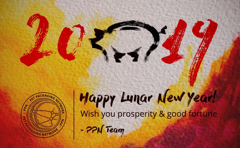 Año Nuevo Lunar 2019